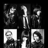 THE 夏の魔物、フルアルバム発売と新メンバー加入を発表