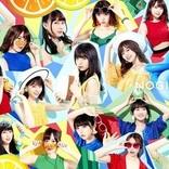 乃木坂46、西野七瀬・若月佑美ラストシングル概要発表