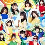 乃木坂46、西野七瀬の卒業シングル『帰り道は遠回りしたくなる』商品概要を発表