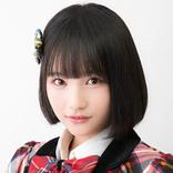 人気急上昇 AKB48研究生 矢作萌夏が萌えコスプレで「好き~」