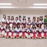 ウマ娘たちの熱いウイニングライブをリアルで体感!『ウマ娘 プリティーダービー 2nd EVENT Sound Fanfare!』レポート