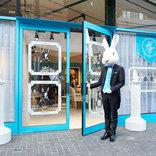 うさぎの執事がいる『鼻セレブ』のカフェ「鼻屋敷」期間限定オープン