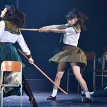 舞台版マジムリ学園 初日「舞台ならではのアクションに注目して」