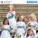 ジョージ王子&シャーロット王女ら、結婚式で再びキュートな姿を披露