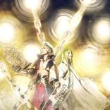 ふたりが見据えるものは…? 舞台「Fate/Grand Order」ギルガメッシュとエルキドゥのビジュアル解禁