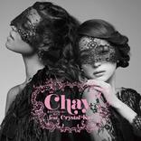 chay feat.Crystal Kay、ドラマ「あなたには渡さない」主題歌に決定