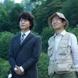 上川隆也主演『遺留捜査』スペシャルで復活 ゲストにえなりかずき