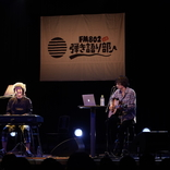 『FM802弾き語り部 秋の収穫祭』でテレン松本大、トライセラ和田唱、ビッケブランカらが熱いライブ