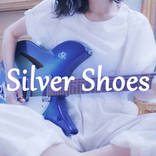 Rei、「Silver Shoes」MVフル解禁! インストア・ライヴも決定!