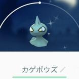 【ポケモンGO】地味にチャンス到来! いま狙いたい「色違いポケモン」はコレだ!!