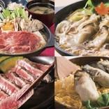 牡蠣&牛赤身肉の旨みがギュ~ッ♪ 「牡蠣と赤身牛肉の饗宴」夢庵で開催
