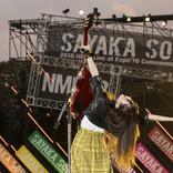 山本彩 卒業コンサートに3万人集結「NMB48が大好きで大切で 何よりも守りたかった」