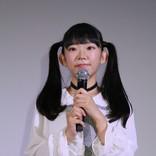 長澤茉里奈、『ノーマーク爆牌党』でヒロイン役争奪「超恨まれてると思う エゴサするのが怖い」