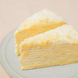 【10層】kiri使用のローソン「チーズクリームのミルクレープ」はさっぱり系