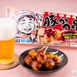 おつまみにもなる冷凍食品の串シリーズの新商品!今夜のビールのアテは『豚かつ串』に決定!