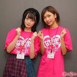 新谷姫加と森川彩香がW主演 アリスインプロジェクト舞台『ともだちインプット』が間もなく公演