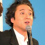 ムロツヨシ、『今日俺』共演者からハブり!? その後の展開に「笑った」「可愛い」