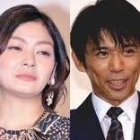 田畑智子&岡田義徳に男児誕生 『木更津キャッツアイ』ファンも反応