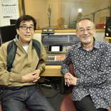 小坂忠、『ほうろう』再現ライブを記念してTOKYO FMで特別番組放送