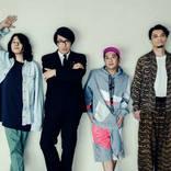 KICK THE CAN CREW、約15年ぶりの『Mステ』出演決定&「住所 feat. 岡村靖幸」初披露