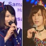 """大家志津香はAKB48の救世主となるか!? """"影ナレ""""でも総監督横山由依とナイスコンビ"""