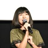 劇場版『若おかみは小学生』のプチョン国際映画祭W受賞をファンが祝福  おっこ役小林星蘭が感激の挿入歌生披露