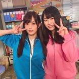 AKB48横山由依、山本彩から事前の卒業報告に「泣いた」