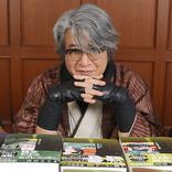京極夏彦責任監修『水木しげる漫画大全集』完結!スペシャルトーク