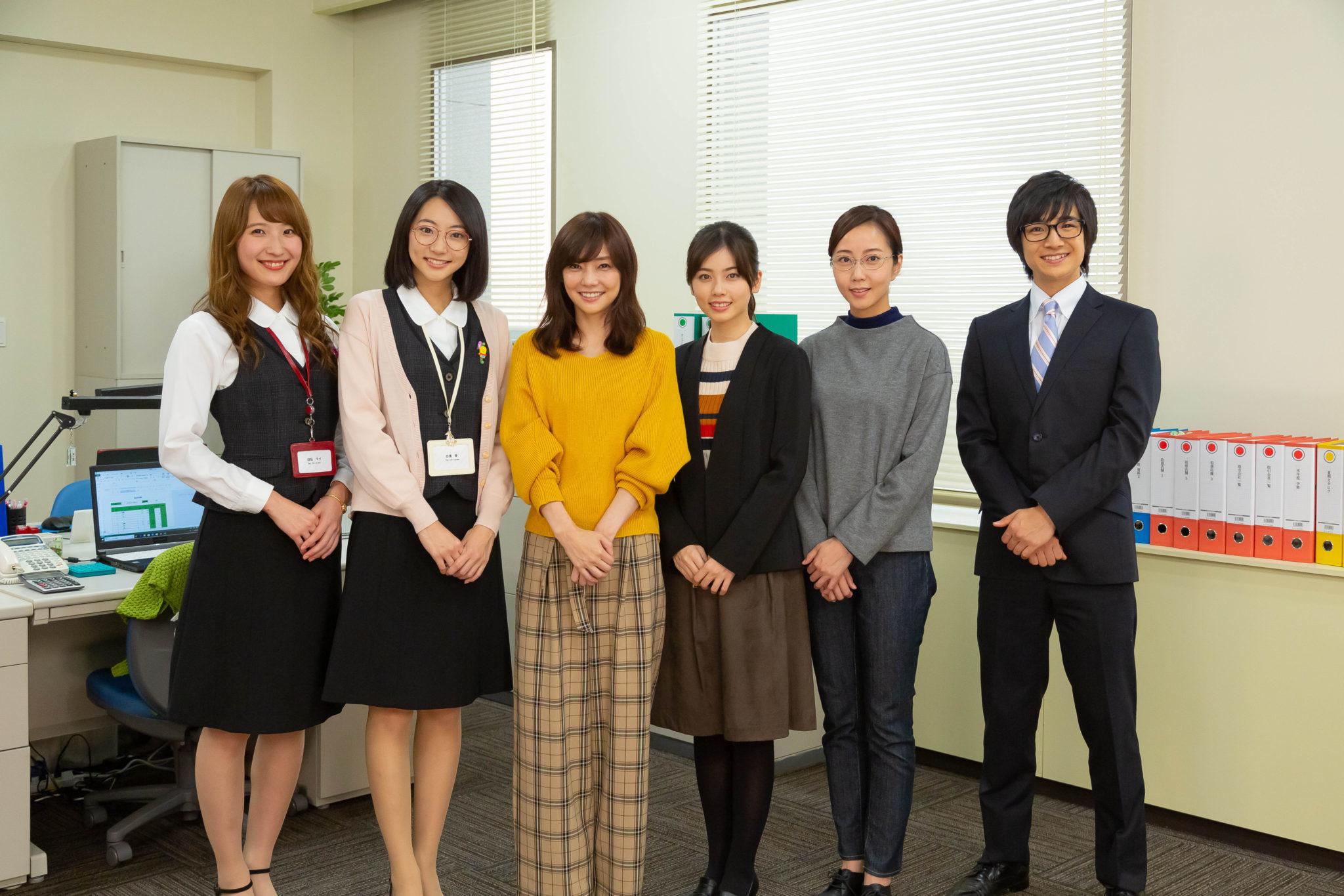NHKドラマ10『トクサツガガガ』、隠れオタク演じる小芝風花さん、倉科カナさんらが会見! - 趣味女子を応援するメディア「めるも」