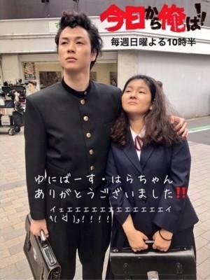 俺 芸人 は から 今日 『今日から俺は‼ 劇場版』鈴木伸之×磯村勇斗インタビュー