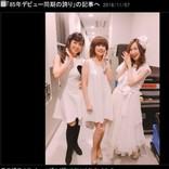 本田美奈子.メモリアルコンサート2018 森口博子らが『好きといいなさい』披露