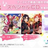 アイドル育成ゲーム『スタパレ』がAGFでトーク&ミニラブ!CD配布も♡