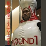 """ムーディ勝山×麒麟・川島の""""ROUND1""""風ポスターに反響「じわじわきます」"""