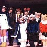 舞台『けものフレンズ』2開幕!乃木坂46・鈴木絢音&佐々木琴子が揃ってフレンズに