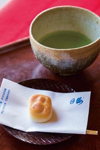 茶苑 海月