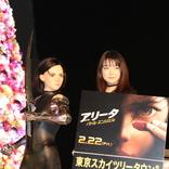 上白石萌音『アリータ:バトル・エンジェル』日本語吹き替えに初挑戦!クリスマスは「アリータとして世界と戦います!」