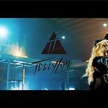 TeddyLoid×ちゃんみな、コラボ曲MVでセクシー&スリリングなパフォーマンス全開