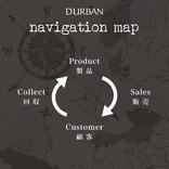 ダーバン、中古衣料を回収して新たな服へと再生、SDGsへの取り組みとして 持続可能な消費と生産パターンの確保