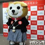 渋谷駅前にメッセージ懸垂幕が出せる!東急百貨店がハンパない平成最後の「福袋」解禁