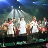 新谷姫加「何度も観てさらによさが分かる」舞台『ともだちインプット』が公演中