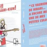 江口寿史『ストップ!! ひばりくん!』フランス版に反響「One of the best mangas…」
