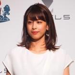 加藤綾子、幼い頃の親子ショットに「母譲りの美人DNA」と納得の声