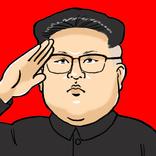 北朝鮮では『セールスドライバー』が子供たちの「憧れの職業」なワケ