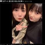 カントリー・ガールズ梁川奈々美、念願の『映画HUGっと!プリキュア』に「わくわくした!」