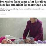 意識回復を信じて介護し続けた母、12年ぶりに昏睡状態から目覚めた息子に涙(中国)