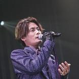 加藤和樹の全国ツアーファイナル公演、映像作品リリース&2019年春ツアーを発表