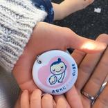 紺野あさ美、第2子妊娠を報告「授かった命を大切に」