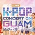 TWICE、SUPERNOVAなどK-POP人気アーティスト5組がグアムに集結! 無料コンサート開催