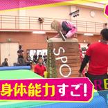 E-girls 須田アンナ、アントニオ猪木級の跳び箱17段成功