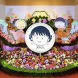 まる子「大人になって、天使になったあたしへ」 声優・TARAKOさんの弔辞に涙